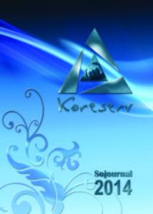 Koreserv diaries 2014